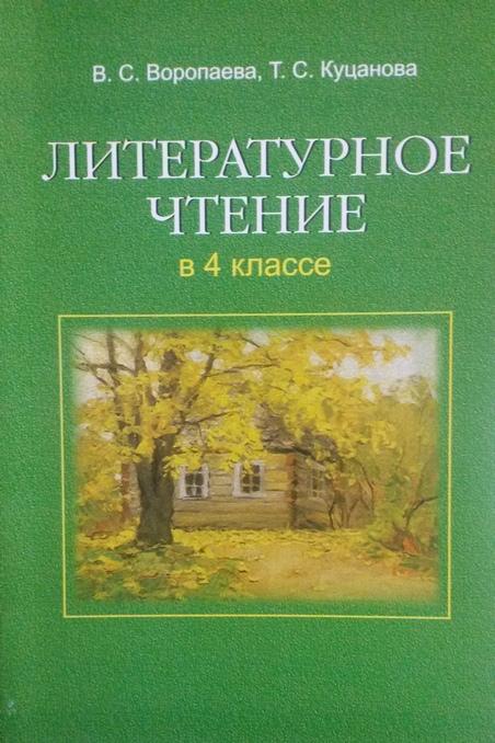 К аудированию 9 класс автор лапицкая.